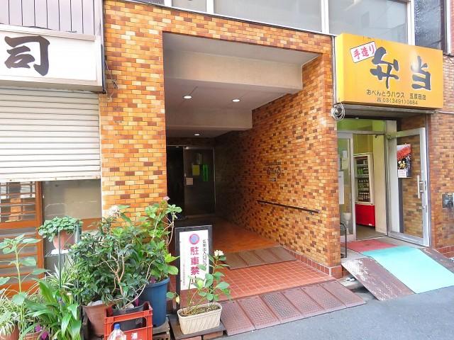 セブンスターマンション第2五反田 エントランス