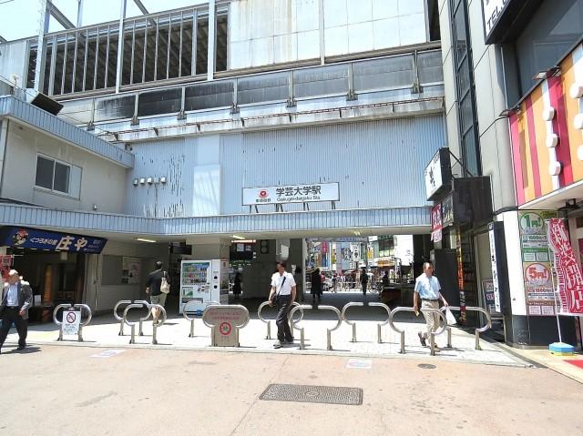 ベルメゾン鷹番 学芸大学駅