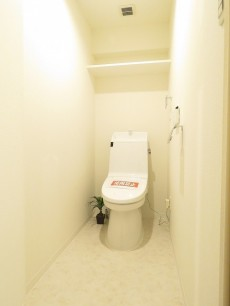 ベルメゾン鷹番 トイレ