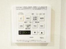 ハイネス尾山台 浴室換気乾燥機