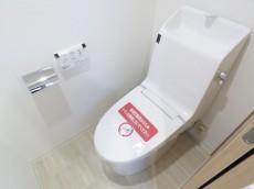 プライム赤坂 トイレ