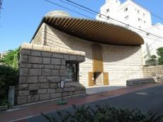 秀和松涛レジデンス 松濤美術館