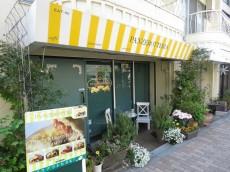 秀和松涛レジデンス 周辺の飲食店