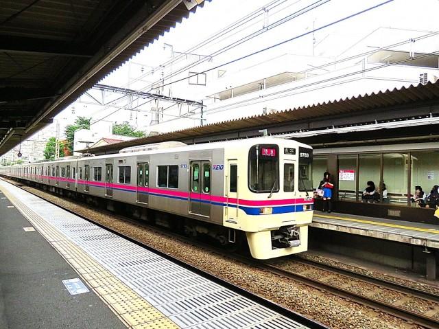 グランデージ和泉 代田橋駅