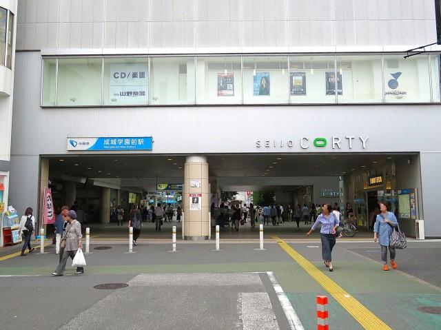 サンライン成城ハイツ 成城学園前駅