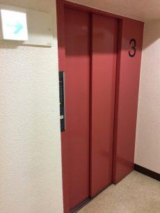 シーアイマンション桜上水 エレベーター