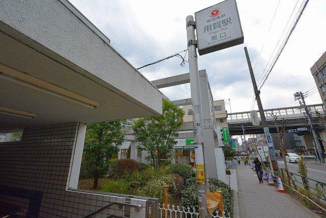 朝日瀬田マンション 周辺環境