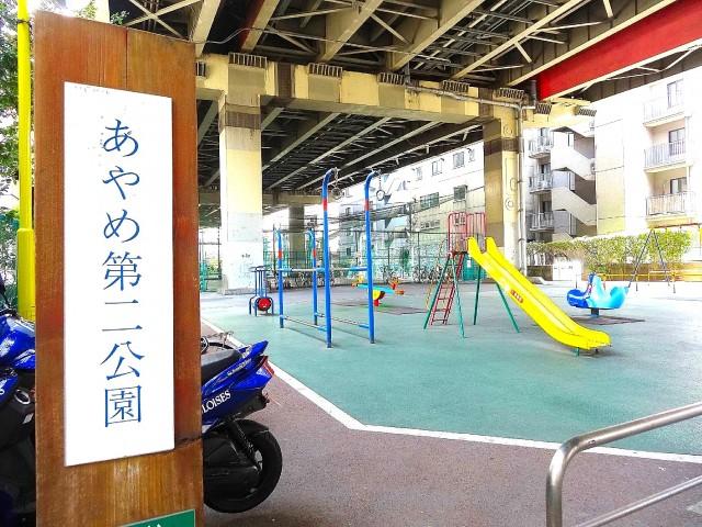 ニックハイム日本橋 公園