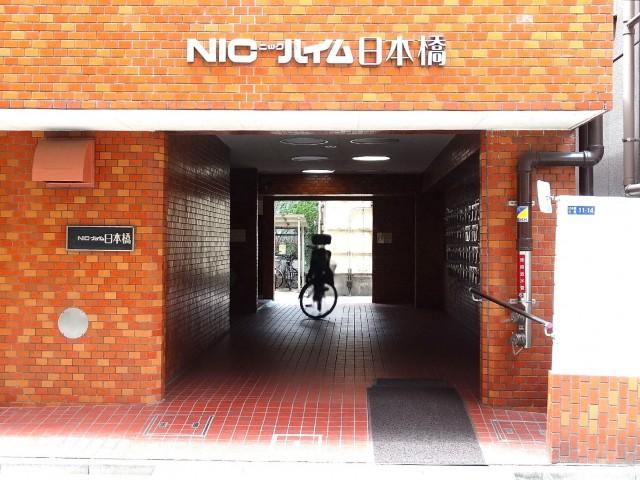 ニックハイム日本橋 エントランスアプローチ
