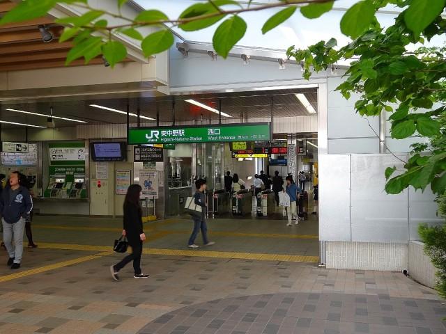 コーポ中野 東中野駅