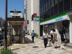 シャンボール池田山 五反田駅