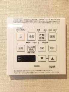 NK五反田コータース 浴室乾燥機