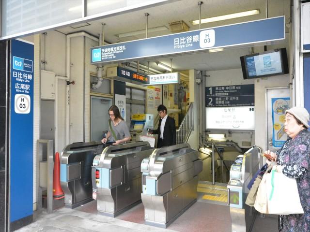 コスモ広尾 広尾駅