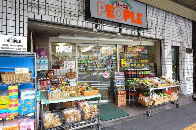 パレ・ドール文京メトロプラザ第1 スーパー