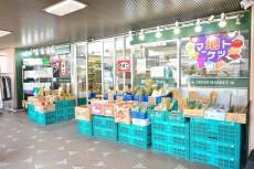 築地永谷コーポラス 1階部分スーパー