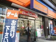 五反田サニーフラット ブックオフ