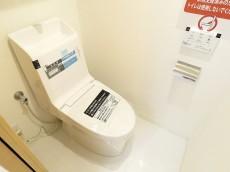 秀和大岡山レジデンス トイレ