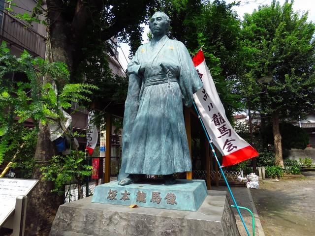 日神パレステージ南大井 坂本竜馬像