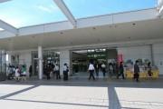 アクス御殿山 大崎駅