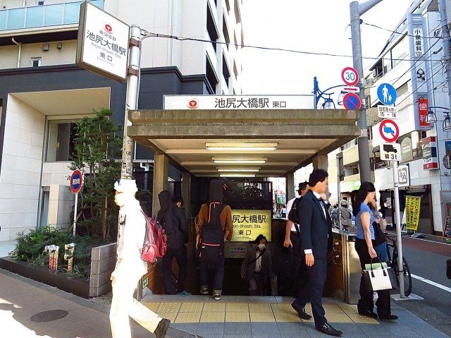東山コーポラス 池尻大橋駅