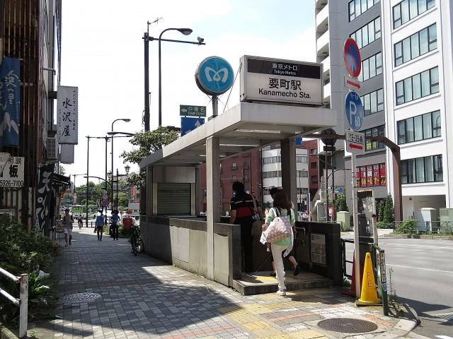西池袋ローヤルコーポ 要町駅