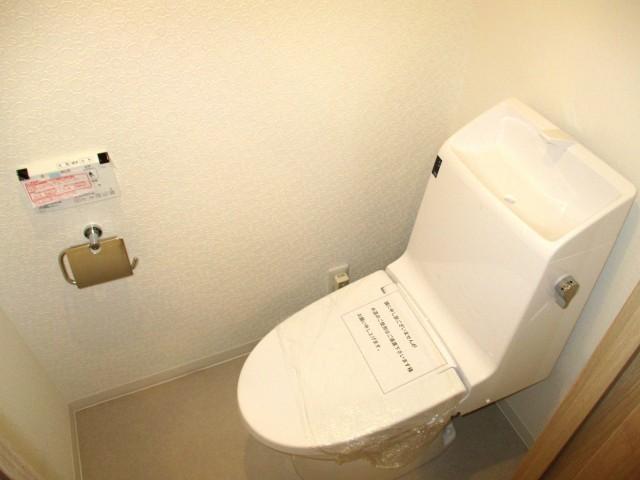 恒陽馬込マンション 2トイレ
