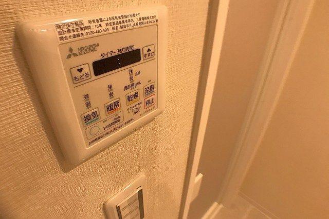 東大井スカイハイツ バス