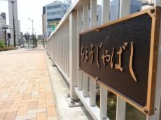 ライオンズマンション中野弥生町 周辺