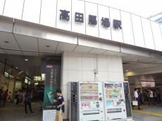 マンションヴィップ落合 高田馬場駅