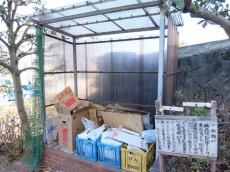 成城マンション ゴミ捨て場