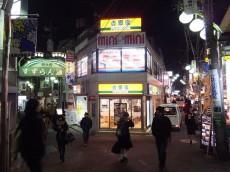 グローリオ明大前 商店街