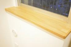 中野永谷マンション 4.9帖の洋室窓際カウンター