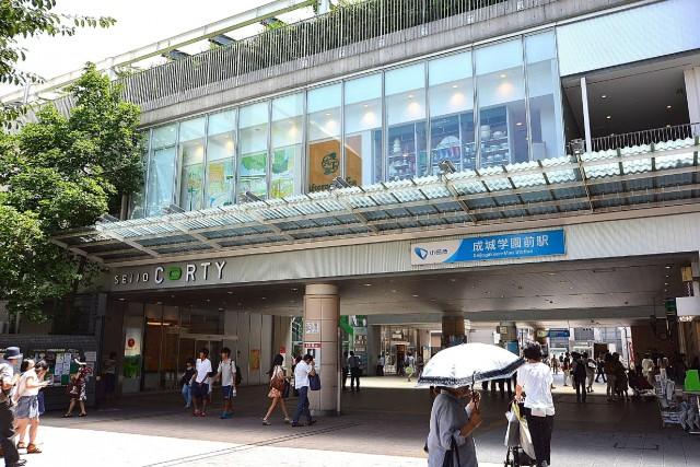 成城オリンピックマンション 成城学園前駅