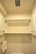 ライオンズマンション駒沢 トイレ収納