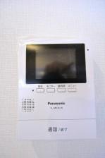 ライオンズマンション駒沢 TVモニター付きインターホン