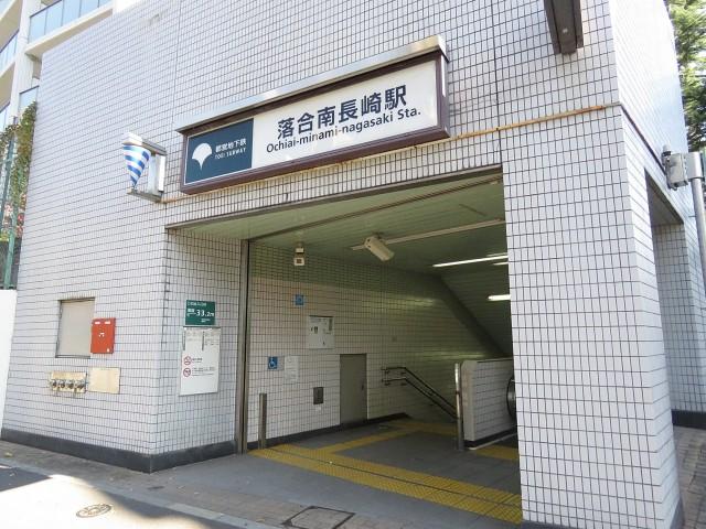 サンビューハイツ哲学堂 落合南長崎駅