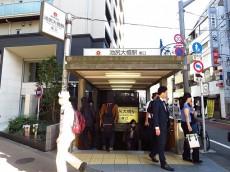 渋谷コーポ 池尻大橋駅