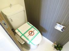 渋谷コーポ トイレ