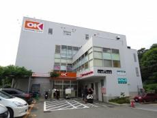 成城マンション スーパー