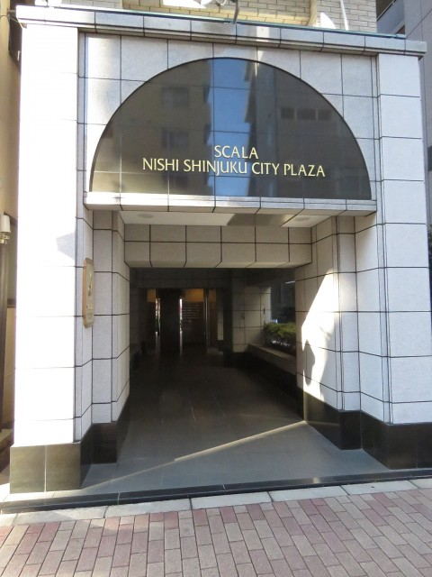 スカーラ西新宿シティプラザ エントランス