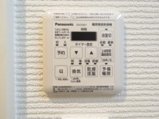 大塚スカイマンション 浴室乾燥機