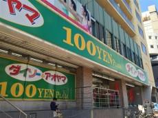 スカーラ西新宿シティプラザ 100円ショップ