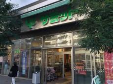 スカーラ西新宿シティプラザ スーパー