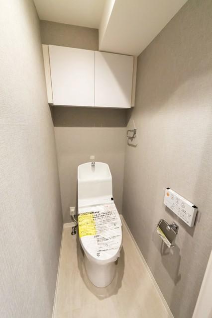 シャンボール小石川505 トイレ