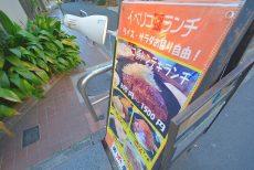 アルカサル渋谷 外観