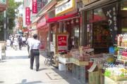 パレドール日本橋 人形町商店街