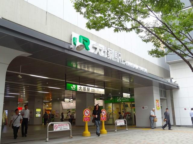 シャローム大塚 大塚駅