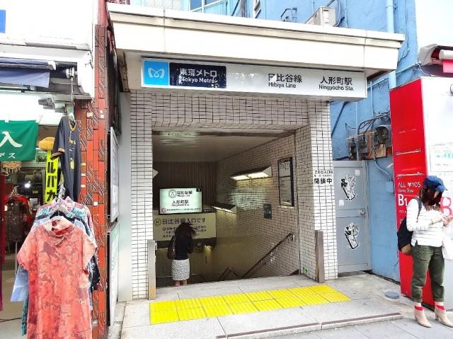 パレドール日本橋 人形町駅
