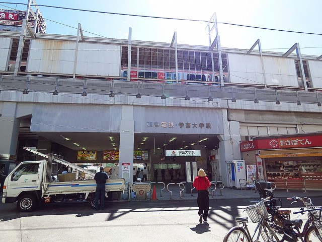 学芸大ハイツ 学芸大学駅