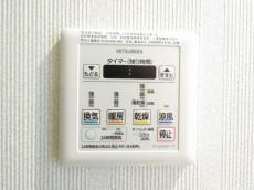 金王アジアマンション 浴室設備